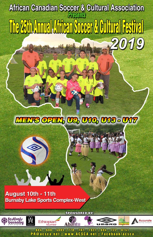 25th Annual African Soccer Tournament 2019 – Africa United FC